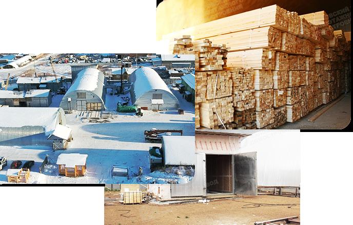Бобровский Завод Малоэтажного Домостроения